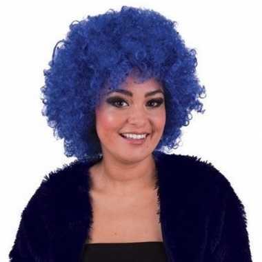 Afropruik met blauwe krullencarnavalskleding
