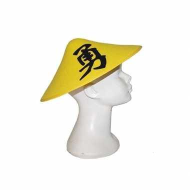 Gele aziatische hoed met chinees tekencarnavalskleding