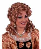 Damespruik barok met brons haar carnavalskleding