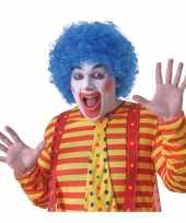 Feest blauwe krullen afro pruik voor volwassenen carnavalskleding