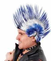 Hanekam pruiken blauw wit carnavalskleding