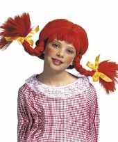 Rode kinderpruik met vlechten carnavalskleding