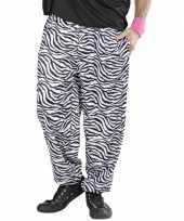 Witte zebraprint broek voor heren carnavalskleding